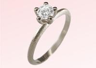 Vinn eksklusiv diamantring