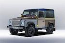 Paul Smith designer Land Rover
