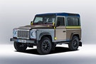 Paul Smith designer Land Rover
