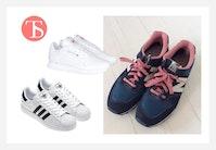 10 lækre sneakers fra Trendsales
