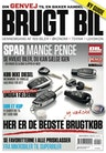 Brugtbil Guiden 2012